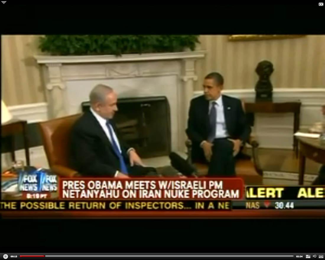 obama and israel relationship 2012